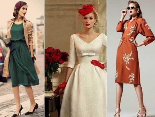 Модные платья в стиле ретро