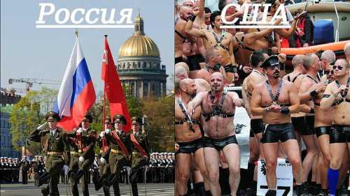 Жеское мнение: Мы хотим гордиться Россией