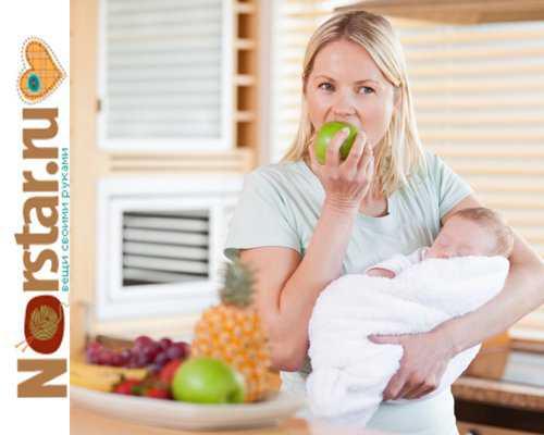 Можно ли кормящим женщинам яблоки, не навредят ли