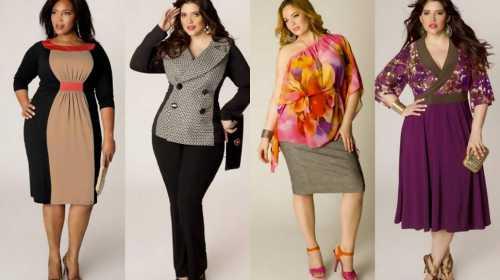 Мода для полных женщин, оденьтесь красиво