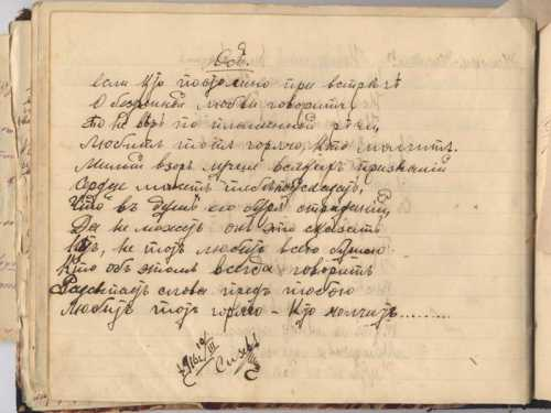 Женские письма Письмо первое