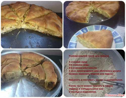 Тесто для пирожков: универсальный рецепт